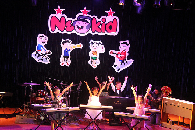 Những buổi biểu diễn chính là nơi trẻ hình thành và xây dựng sự tự tin thể hiện mình trước đám đông