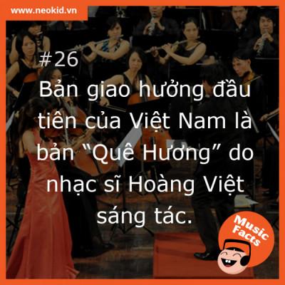 Music Fact 26