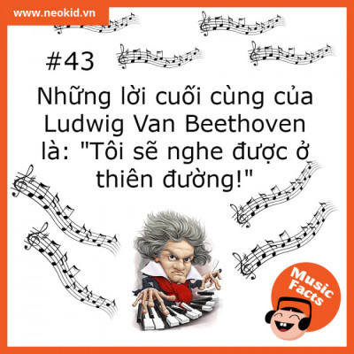 Music Fact 43